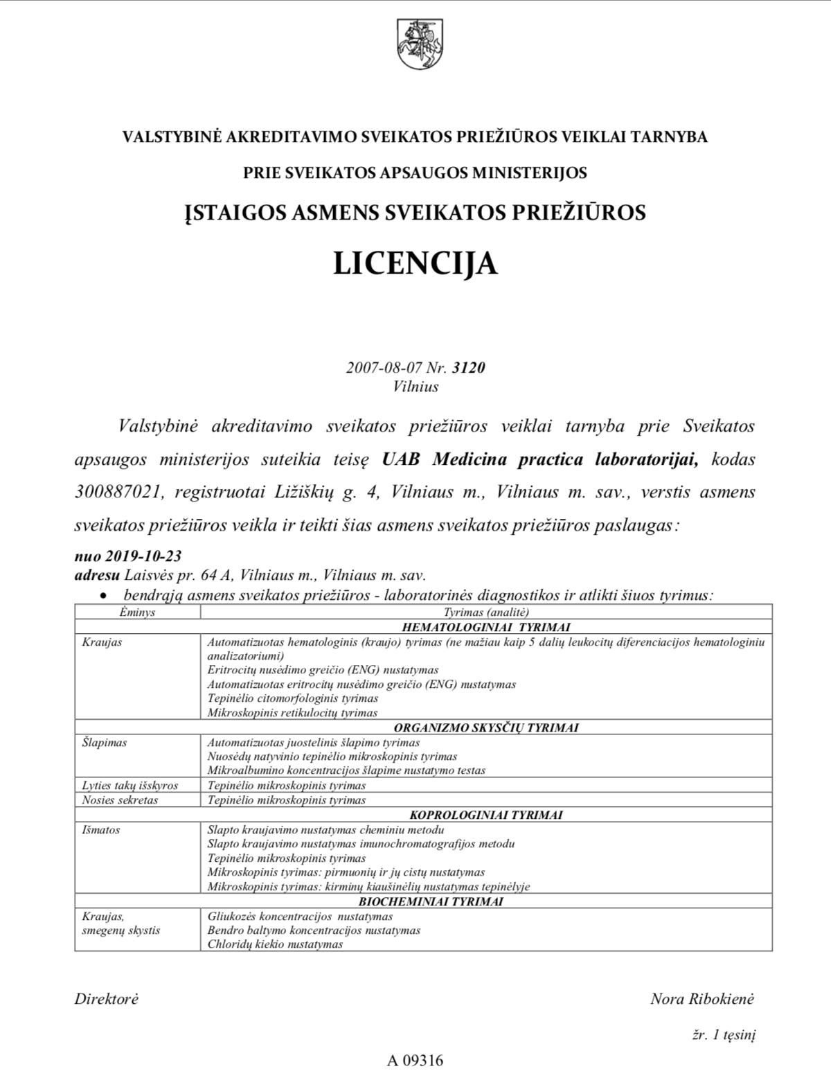 licenzija-kokybe